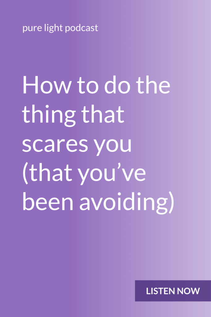 Are you stalling out of fear? When you don't face your fears, they don't just magically disappear. They become emotional clutter. Learn how to move forward in three simple steps. #fear #purelightpodcast | ailikuutan.com