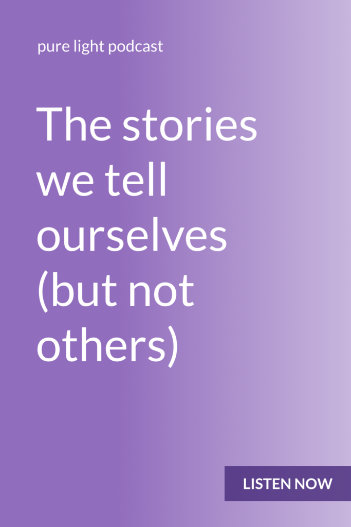 When things don't turn out as hoped, how do you explain that to yourself? The stories we tell ourselves help us define who we are… and ironically, sometimes, prevent us from getting what we want. #purelightpodcast | ailikuutan.com